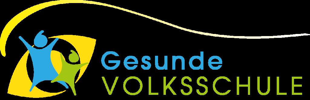 gesunde_volksschule_logo_neu_aktuell